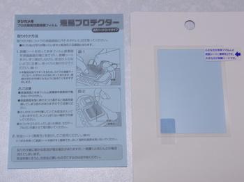 RIMG0020.JPG