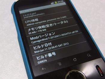 RIMG0049.JPG